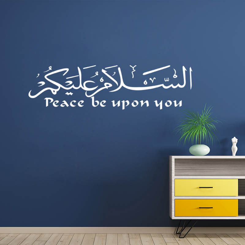 Peace Upon You Wall Stickers Islamic Vinyl Mural Art Decor Living Room Posters Muslim House Deccoration 19 cm x 70 cm