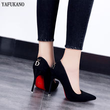 10 cm sexy salto fino salto alto 2020 marca moda fivela de metal bombas das mulheres preto elegante dedo do pé apontado vestido festa casamento sapatos