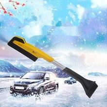 Автомобильный Снежный лед для скребка SnoBroom Снежная щетка Лопата щетка для удаления зимняя уход за автомобилем и очистка многофункциональная щетка для удаления снега