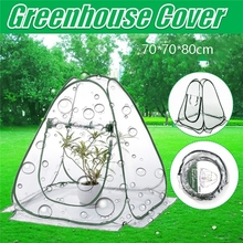 Insulation-Cover Greenhouse-Flowers Home-Gardening And Mini SHELTER Foldable Rain
