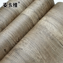 self-adhesive wallpaperNew High quality imitation wood grain refurbished kitchen cabinet furniture stickers 3D solid wood solid wood curved shape kitchen cabinet lh sw089