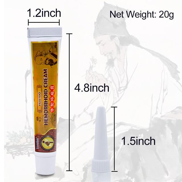 1/2/3/5Pcs Hemorrhoids Soft Ointment External Anal Fissure Plaster 100% Original Chinese Cream Pain Relief 2