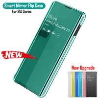 Lamorniea Smart Spiegel Flip Fall Für Samsung Galaxy S10 S8 S9 Plus S10e S7 Rand Hinweis 8 9 A50 A30 a70 A7 2018 A750 Abdeckung Fall