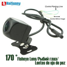 Waterproof Car Rear Backup Camera Fisheye lens Parking Assistance Wide Angle 170 degree Car Reverse Camera Full HD  Night Vision