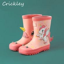 Children's Rubber Boots Cartoon Unicorn Pattern Waterproof Boots For Boys Girls Fashion Non Slip Comfortable Kids Rain Shoes