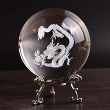 Crystal Ball Laser Engraving Crafts Chinese Zodiac Dragon Pattern Gift Holiday Celebration Domestic Ornaments(China)