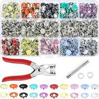 9.5/10mm 100/200Sets Metal Sewing Buttons Prong Ring Press Studs Snap Fasteners + Clip Pliers Sewing Tool DIY Clothes Decoration