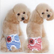 Милые физиологические штаны для собак, гигиенические штаны для женщин, нижнее белье для собак