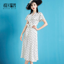 High End French Silk Dress Women's Temperament Wave Point 2021 Summer Elite Mulberry Silk Dress