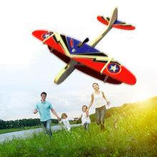 Foam Throwing Glider Airplane Inertia Charging Flying Aircraft Toy Hand Launch