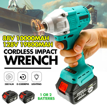 Cordless Electric Impact Wrench 88V 10000mAh Brushless Motor 380Nm High Torque 3300RPM Low Noise Power Tools Car Repair
