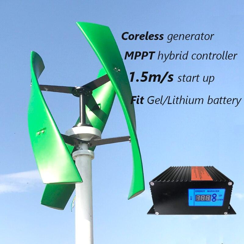 600w ac 12v 24v gerador de turbinas eolicas helice 3 laminas motor kit eixo vertical para