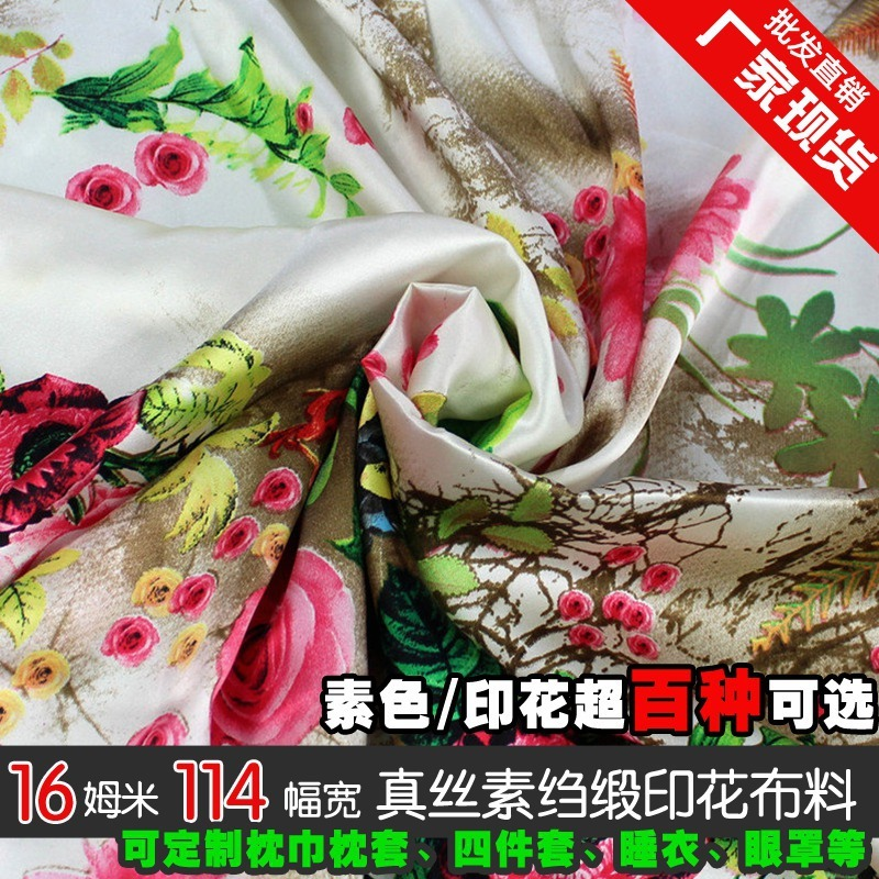 Silk Fabrics For Dresses Blouse Scarves Clothing Meter 100% Pure Silk Satin Charmeuse 16 Mill Printed Floral High-end Free Ship