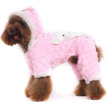 Autumn and winter dog clothes four legged pet clothes  dog clothes  dog jacket  small dog clothes  dog costume  dog  dog coat dog snatchers