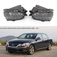 フロントバンパーフォグランプレクサスGS300 GS350 GS430 GS460 GS450H 2006 2011駆動ライトランプなしblubs 81221 30282 81211 30312