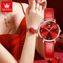 Ou Lishi zegarki marki zodiak bydło urodziny zegarki kwarcowe zegarki damskie zegarki damskie zegarki dla par para mężczyzn i kobiet tanie tanio Moda casual QUARTZ STAINLESS STEEL 3Bar CN (pochodzenie) Sprzączka