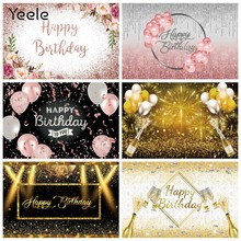Yeele Birthday Ballon Gold Star Glitters Champagne Photography Backdrop Photographic Decoration Backgrounds For Photo Studio