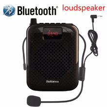 Portable Fashion Rolton / Le Ting K500 Small Bee Loudspeaker Waist High Power Horn Supermarket Promotion Bluetooth Loudspeaker
