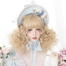 Cosplay Wig Doll Short Fringe-Hair Blonde Curly Lolita Bangs Synthetic Japan Cute H762471