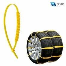 BENOO – bandes de câbles antidérapantes universelles, rouge, jaune, pour pneus de voiture, pour les urgences, la boue, la neige, la survie et la Traction, chaînes multifonctions