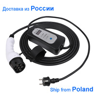 8A/10/13/16A Type 2 EV charger schuko plug adapter cable ev charging cable for electric car