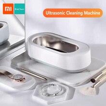 Xiaomi Youpin EraClean Ультразвуковой Профессиональный очиститель машина 45000 Гц высокая частота вибрации для очков ювелирные кольца