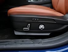 6 шт/компл abs Хромированная накладка кнопки регулировки сиденья