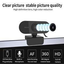 Портативная мини веб камера pc удобная прямая трансляция с микрофоном