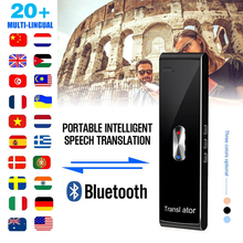 T8s Portable Intelligent Voice Translation Two-Way  Multi-Language Learning Meeting Instant Speech Interactive Tool