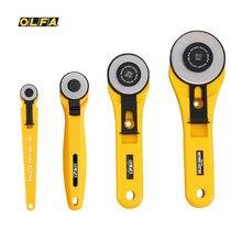 Olfa RTY-1/g 28mm/RTY-2/g 45mm/RTY-3/g 60mm/RTY-4 18mm faca de corte rotativo utilitário multiuso