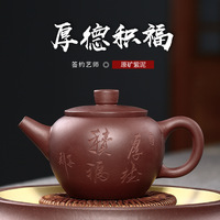 Bule de chá  bule semi mão  bule de chá  houdejifu household  bule locomotiva