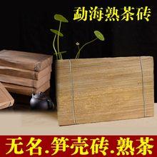 Pu'er Tea Chinese Yunnan Old Ripe pu'er 250g China Tea Health Care Pu'er Tea Brick For Weight Lose Tea