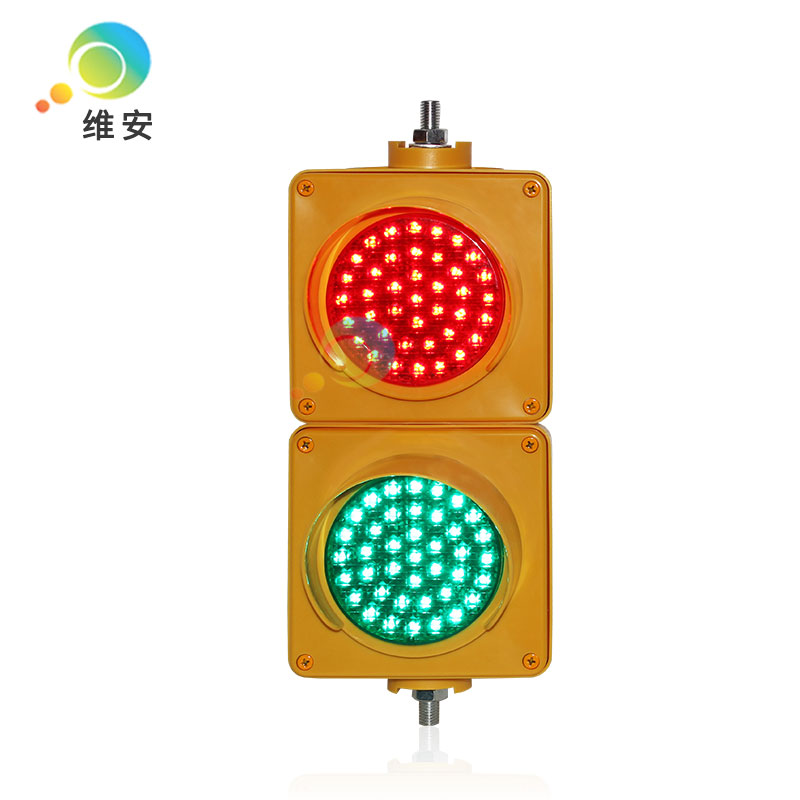 DC12V Yellow Housing Customized 100mm Colored Lens Red Green Traffic Signal Light For Sale