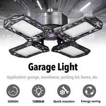 Ультра тонкий светодиодный светильник для гаража 120 Вт e27