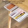 Самоклеящийся поднос для карандашей под стол, настольный органайзер для хранения, для офиса, кабинета, спальни, M/L
