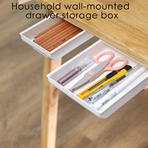 Under Desk Drawer Self-Adhesive Pencil Tray Desktop Storage Box Organizer For Office Study Room Bedroom M/L