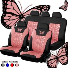 Универсальный чехол для автомобильных сидений комплект с рисунком