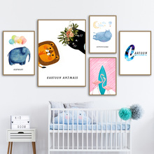 Lion Elephant Flamingo Mole Cartoon Quote Nordic Posters And Prints Wall Art Canvas Painting Animals Pictures For Kids Room