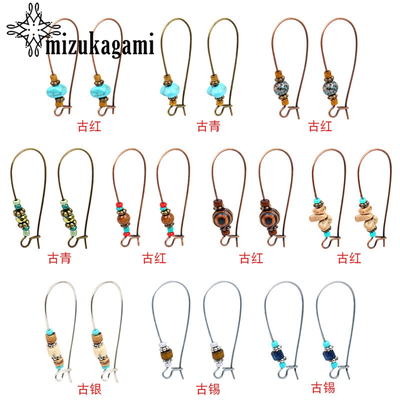 Earrings Making Accessories Retro Bohemian Beads Earrings Base Connectors Linker 10pcs/lot For DIY Fashion Long Drop Earrings