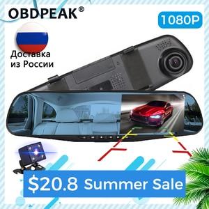 4.3 inch 1080P car rearview mirror Car Dvr full HD 1080p car driving video recorder camera car reverse image dual lens dash cam(China)