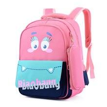 Детский Школьный рюкзак водонепроницаемые школьные ранцы для