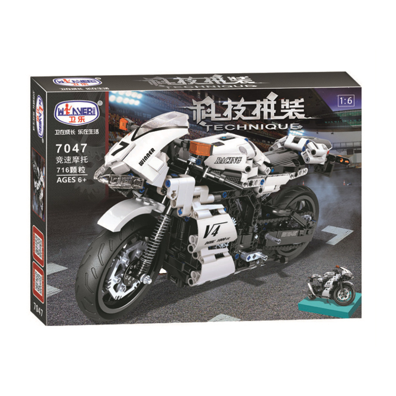 Motorcycle Compatible Technic Moto Racing Motorbike City Vehicle Sets Off Road Model Building Blocks MOC Kits Kids Toys Blocks  - AliExpress