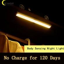 Cmoonfall luz led лампада inteligente движения Сенсор светильник