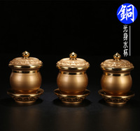 Yuantong Buddha Utensils Buddhism Supplies Buddish Prayer Set Copper Strip Glass St. Glass Bronze