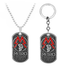 PC Game Metro Exodus 2033 Necklace Dog Tag Pendant Leather Metal Key Chain Men Necklaces Charm Gifts Jewelry game metro 2033 keychain letter metro exodus skull dog tag pendant key chain for men car keyring llaveros jewelry