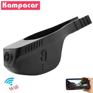 Kampacar Novatek 96672 Автомобильный видеорегистратор Камера авто Wifi видео рекордер для Skoda Rapid Kodiaq Kodiak Superb Octavia a5 a7 fl