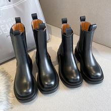TUINANLE – bottines épaisses en cuir PU pour femme, chaussures d'hiver, en peluche, noires, à la mode, Chelsea, automne