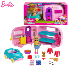 Genuine Barbie Chelsea Club Camping Car Series Playset with Doll Puppy Car House Transforming Toys for Girls Kid Brinquedos Gift