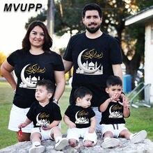 Família roupas combinando mamãe e daugther roupas clássico preto ramadan prata lua de algodão curto t camisas mangas curtas outfits