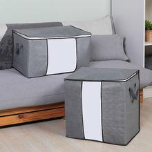 Складная Большая Нетканая ткань одеяло сумка для мобильного